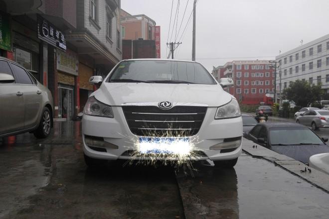 二手车东风风神H30 2010款 1.6L 手动尊贵型