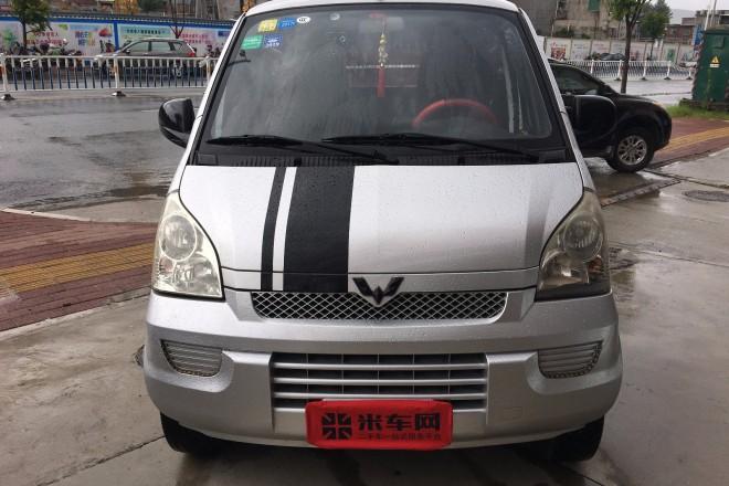 二手车五菱汽车五菱荣光 2013款1.2L实用型