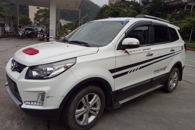 二手车北汽幻速幻速S3 2014款 1.5L 豪华型 国IV