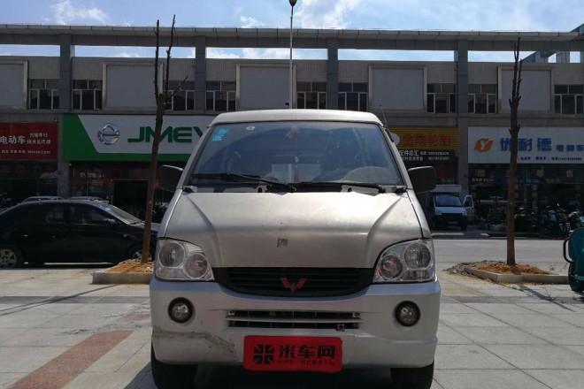 二手车五菱汽车五菱之光 2013款 1.2L  加长版