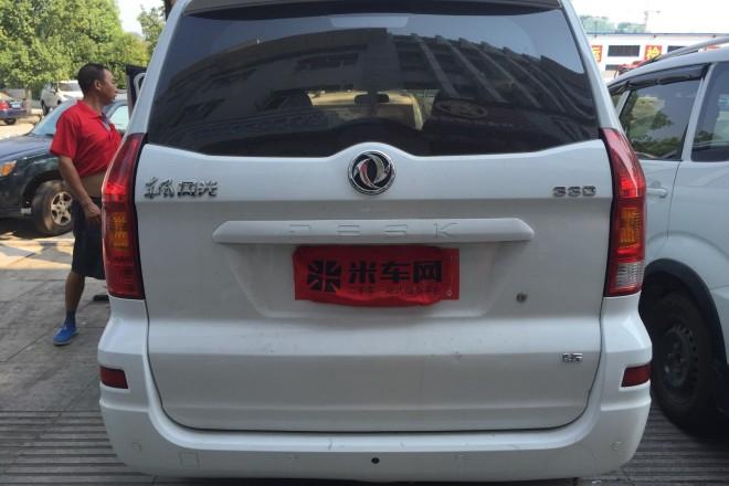 二手车东风风行 2014款 330 1.5 手动 舒适型