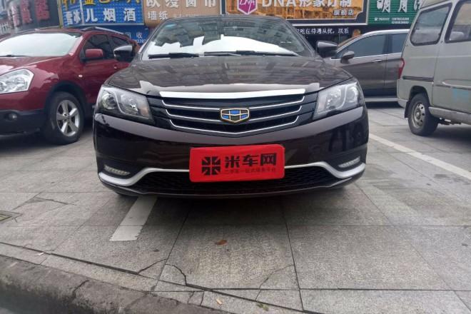 二手车吉利汽车帝豪 2016款 三厢 1.5L CVT豪华型