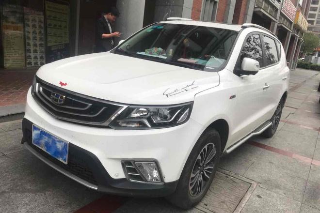 二手车2016款 远景SUV 1.3T CVT 豪华型