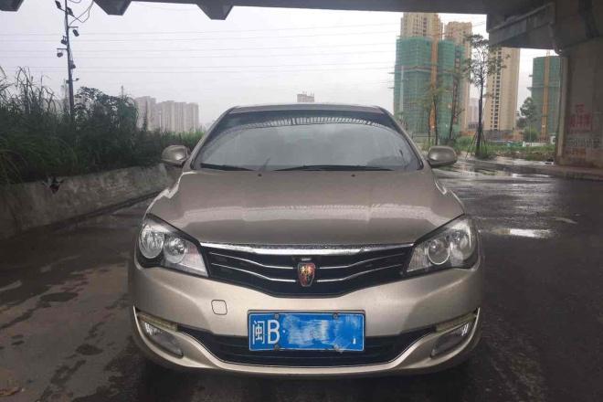 二手车2014款 荣威350 1.5L 自动 讯豪版