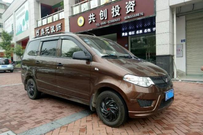 二手车2015款 五菱宏光S 1.2L 基本型 国V
