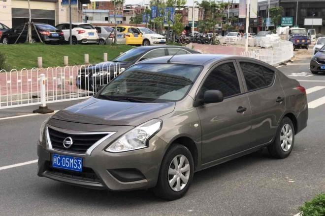 二手车2015款 阳光 1.5XE CVT大师版