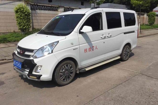 二手车2015款 五菱荣光V 1.5L基本型