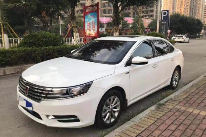 二手车2017款 荣威i6 20T 自动互联网智享版
